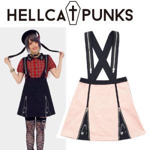 HELLCAT PUNKS ZIPサスペンダースカート ヘルキャットパンクス スカート|moshpunx
