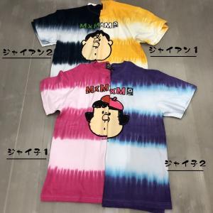 I'm Doraemon ☆ MXMXM ジャイアンとジャイ子 TEE ドラえもん マジカルモッシュミスフィッツ Tシャツ|moshpunx