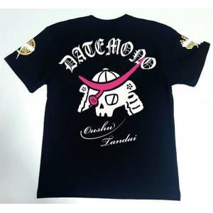 伊達政宗 「髑髏」 Tシャツ|moshpunx