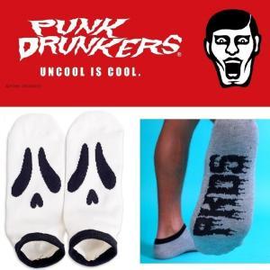 PUNKDRUNKERS 叫び靴下 パンクドランカーズ スニーカーソックス くるぶしソックス|moshpunx
