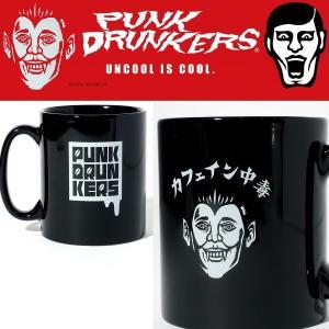 PUNKDRUNKERS カフェイン中毒マグカップ パンクドランカーズ moshpunx
