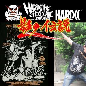 ハードコアチョコレート 影の伝説(魔笛ブラック)TAITO タイトー HARDCORE CHOCOLATE|moshpunx