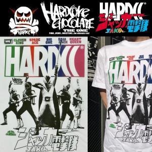 ハードコアチョコレート ジャッカー電撃隊(JAKQホワイト)HARDCORE CHOCOLATE|moshpunx