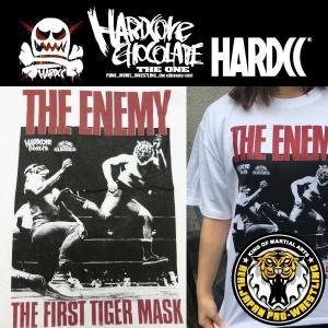 ハードコアチョコレート 初代タイガーマスク/THE ENEMY(ならず者ホワイト)HARDCORE CHOCOLATE moshpunx