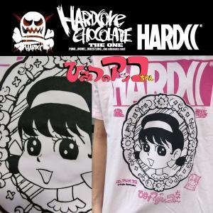 ハードコアチョコレート ひみつのアッコちゃん(天真爛漫ピンク)HARDCORE CHOCOLATE moshpunx