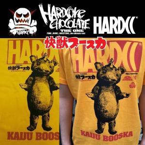 ハードコアチョコレート 快獣ブースカ(バラサバラサゴールド) -復刻版- HARDCORE CHOCOLATE moshpunx