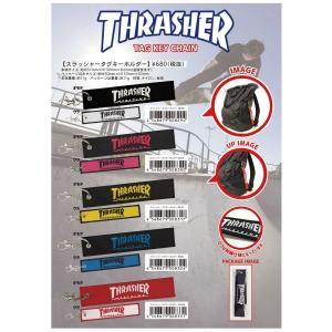 THRASHER TAG KEYCHAIN スラッシャー タグキーホルダー|moshpunx