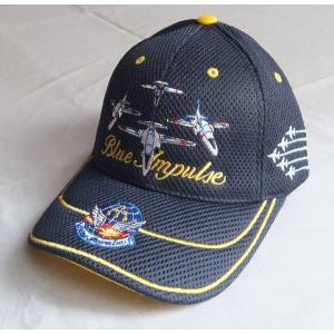 航空自衛隊 ブルーインパルス メッシュキャップ(子供用)濃紺|moskynet2