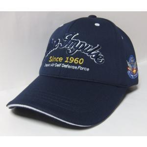 航空自衛隊 ブルーインパルス サンドイッチキャップ(大人用)濃紺