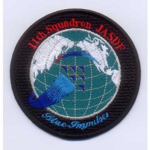 航空自衛隊・ブルーインパルス1997年度ツアーパッチ(ベルクロなし)