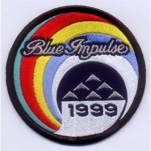 航空自衛隊・ブルーインパルス1999年度ツアーパッチ(ベルクロなし)
