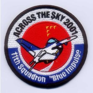 航空自衛隊・ブルーインパルス2001年度ツアーパッチ(ベルクロなし)