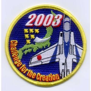 航空自衛隊・ブルーインパルス2003年度ツアーパッチ(ベルクロなし)