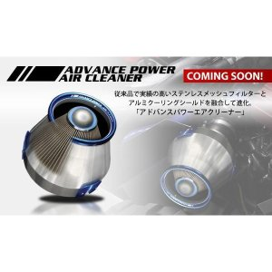 BLITZ ブリッツ ADVANCE POWER AIR CLEANER A3 〔42202〕 ホンダ N-BOX,N-ONE,N-N-WGN 型式:JF1,2/JG1,2/JH1,2 エンジン:S07A(TURBO) 13/11-