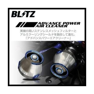 BLITZ ブリッツ ADVANCE POWER AIR CLEANER A3 CORE GOLF GTI 5/GOLF R 6 〔42207〕