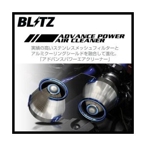 BLITZ ブリッツ ADVANCE POWER AIR CLEANER A3 CORE GOLF 7 GTI/R〔42210〕