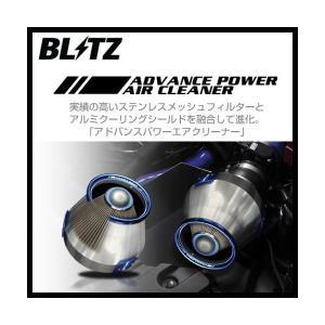 BLITZ ブリッツ ADVANCE POWER AIR CLEANER コアタイプA3 〔42222〕 (A3×2個)NISSAN スカイライン ハイブリッド