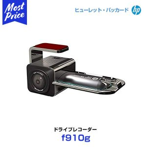 f910gは高精細200万画素の超高感度スーパーローライトセンサーを搭載し、1920×1080の高解...