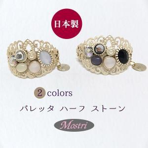 日本製 バレッタ ハーフストーン ヘアアクセサリー 髪留め レディス|mostri