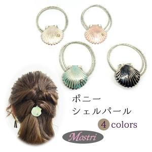 日本製 ポニー シェルパール ヘアゴム ヘアアクセサリー 髪留め レディス|mostri