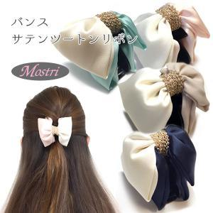 バンスサテン ツート-ン リボン 4色 ヘアクリップ ヘアアクセサリー 髪留め レディス|mostri
