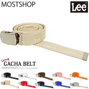 Lee リー ベルト メンズ ガチャベルト フリーサイズ ロングサイズ 25mm GIベルト レディース ユニセックス カジュアル シンプル メンズファッション|mostshop