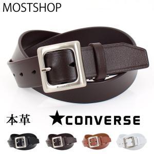 CONVERSE コンバース ベルト 牛革 刻印 レザー メンズ カジュアル 無地 シンプル メンズファッション メンズベルト メンズ通販|mostshop