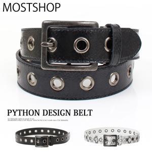 ベルト メンズ パイソン フリーサイズ アイレット ハトメ 蛇柄 ヘビ カジュアル メンズファッション 通販 mostshop