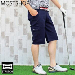 ゴルフウェア ゴルフパンツ メンズ ショートパンツ カーゴパンツ ハーフパンツ ストレッチ ショーツ ボトムス メンズウェアー スポーツ ゴルフ|mostshop