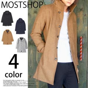チェスターコート メンズ ロングコート イタリアンカラー コート ロング丈 メルトンウール スタンドネック|mostshop