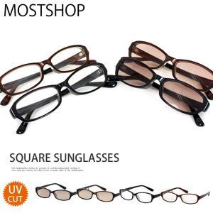 スクエア型サングラス サングラス メンズ 伊達メガネ 眼鏡 メガネ 伊達めがね 黒ぶち眼鏡|mostshop