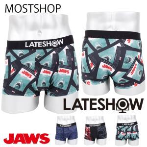 メンズボクサーパンツ JAWS ジョーズ×LATESHOW レイトショー 男性用下着 水着インナー メンズインナー エステル素材 ストレッチ素材 総柄|mostshop
