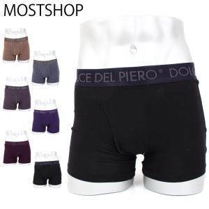 ボクサーパンツ メンズ ボクサーブリーフ 男性用 下着 インナー アンダーウェア 無地 ストレッチ パンツ ロゴ ゴム|mostshop