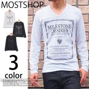 ロングTシャツ メンズ 長袖Tシャツ Vネック プリントTシャツ タイト メッセージロゴT ホワイト ブラック トップス mostshop