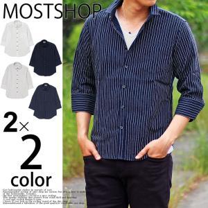 シャツ メンズ 7分袖 七分袖 シアサッカー素材 綿100% 無地 ストライプシャツ ホリゾンタルカラー ワイドカラー|mostshop