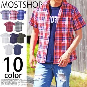 チェックシャツ メンズ カジュアルシャツ 半袖 シャツ ストライプシャツ マドラスチェック柄 ストライプ柄 2017 春夏|mostshop