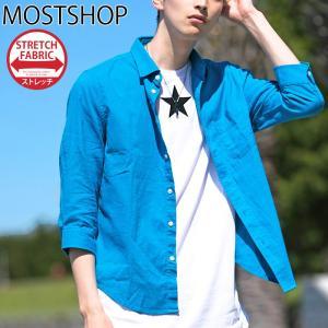 メンズシャツ リネン プルオーバーシャツ 7分袖 七分袖 無地 ボーダー 白|mostshop