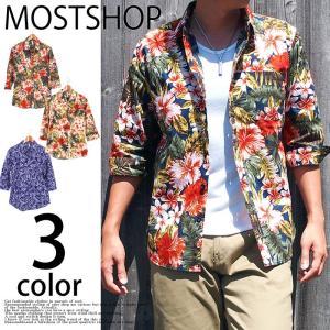 シャツ メンズ 7分袖シャツ 七分袖 花柄 フラワープリント ボタニカル|mostshop