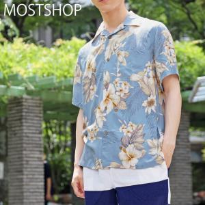 アロハシャツ メンズ 半袖 花柄 ボタニカル ハイビスカス 和柄 レーヨン オープンカラーシャツ 開襟 柄シャツ カジュアルシャツ トップス メンズファッション|mostshop