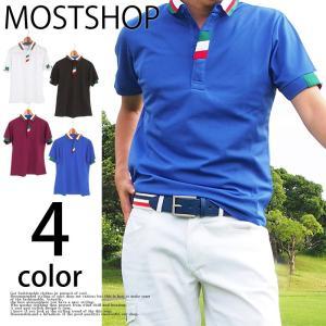 ゴルフウェア ポロシャツ メンズウェア シャツ 無地 半袖 イタリアライン スコッチガード mostshop