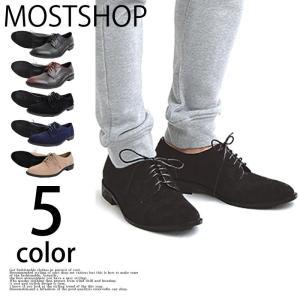 カジュアルシューズ メンズ 短靴 レースアップ ローカット オックスフォードシューズ メンズ靴 フェイクレザー フェイクスウェード|mostshop
