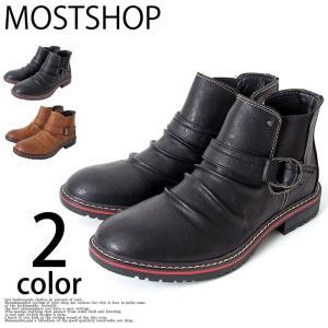 サイドゴアブーツ メンズ ショートブーツ エンジニアブーツ サイドジップブーツ ドレープ フェイクレザー ベルト メンズ靴 シューズ|mostshop