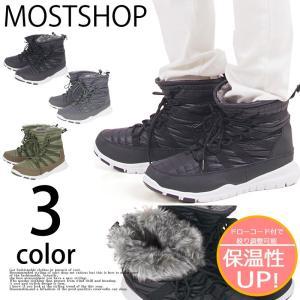 ブーツ メンズ ワークブーツ 靴 シューズ 防水 防寒 ブーツ スノーブーツ 冬 雪 暖かい ファー 裏ボア レースアップ