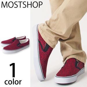 スリッポン メンズ スニーカー ローカット ミックスニット フェイクレザー フェルト グレースウェット素材 カジュアルシューズ メンズ靴|mostshop