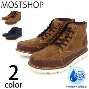 ワーク ブーツ エンジニア メンズ 4センチ防水加工 防滑ソール マウンテンブーツ レースアップ 靴 カジュアルシューズ|mostshop