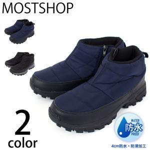 スノーシューズ メンズ 防寒 ワーク スノーブーツ 4cm防水加工 防滑ソール 撥水加工ナイロン 軽量 機能 アウトドア 秋冬靴 ウィンター|mostshop