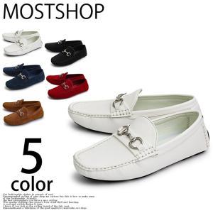 ドライビングシューズ メンズ カジュアルシューズ ローファー スリッポン フェイクスウェード モカシンフラットシューズ メンズ靴 靴 短靴|mostshop