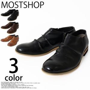 カジュアルシューズ メンズ ブーツ 靴 短靴 ローカットドレープ加工 サイドファスナー  フェイクレザー|mostshop