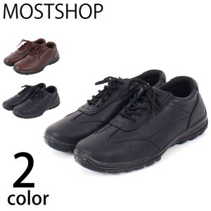 コンフォートシューズ メンズ ビジネスシューズ スニーカー 通勤通学 仕事 軽量 ウォーキングシューズ レースアップ ローカット 短靴|mostshop