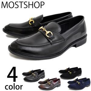 ローファー メンズ カジュアルシューズ ビットローファー 靴 短靴 シューズ ドライビングシューズ スリッポン ローカット|mostshop